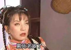 台媒梳理台湾骂人价目表 骂这句话可判赔100万