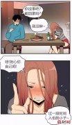 邪恶帝少女漫画人的优雅关键在于控制自己的情绪