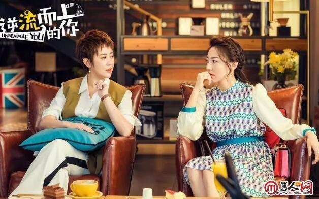 月供电视剧:《逆流而上的你》高密邹凯关系回暖 刘艾误会杨光与齐楠